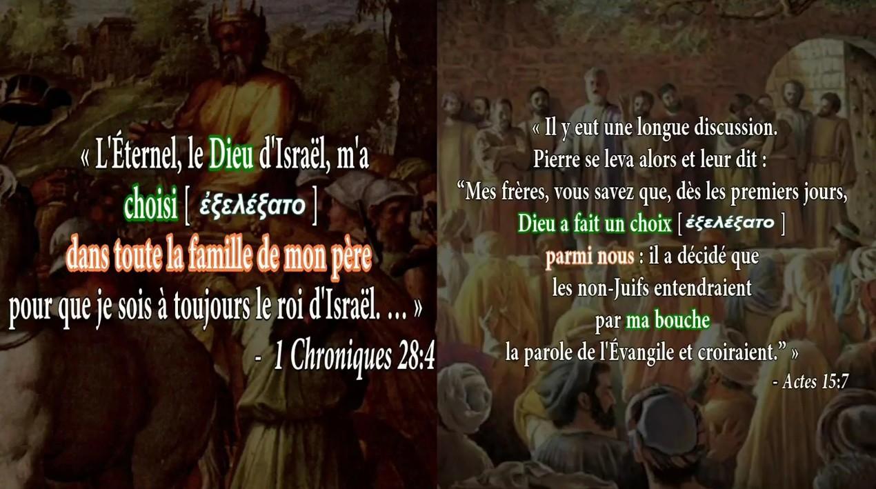 Parallèle Actes 15 et 1 Chroniques 28
