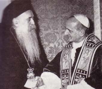 L'antipape Paul VI et le schismatique Athénagoras