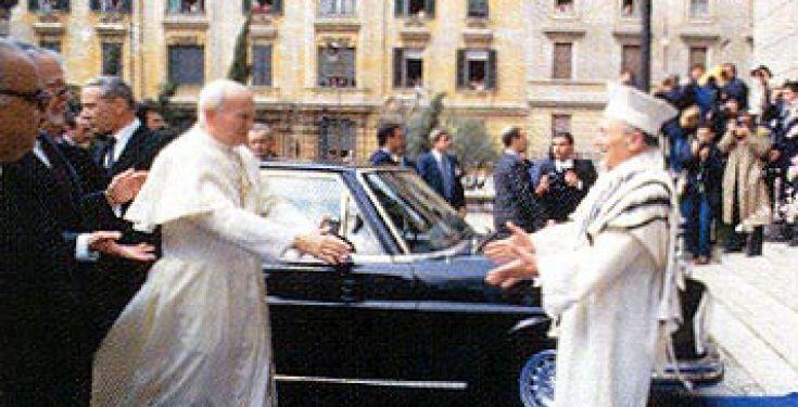 L'apostasie de Jean-Paul II avec les juifs