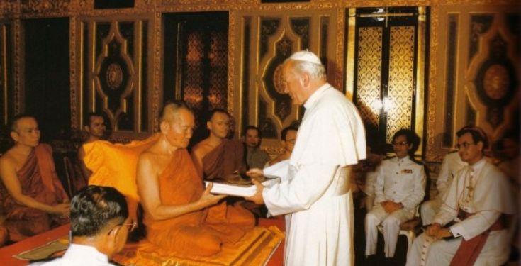 Aucun véritable catholique ne doit prier ou dire une Messe pour Jean-Paul II
